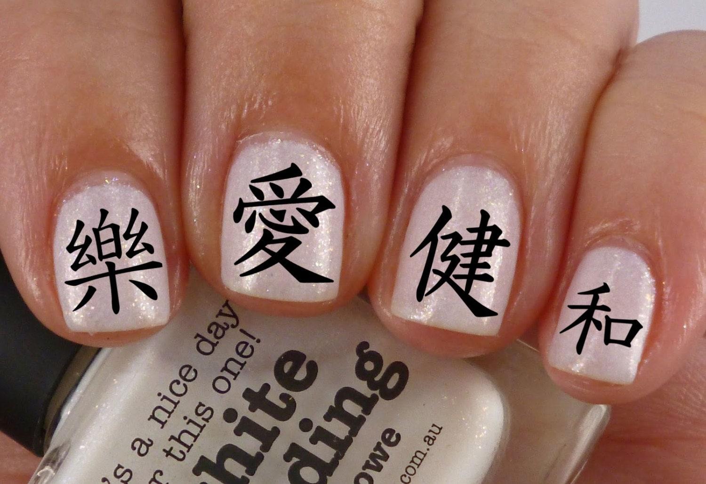 Nail Polish Japan 80s