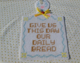 Give us this Daily Bread Wall Hanging