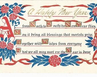 Beautiful New Years Postcard