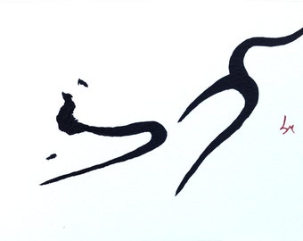 Cat in indian ink, etegami, look back with a smile