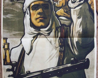 """WW2 Russian """"Red Army 24-th anniversary"""" Soviet poster"""