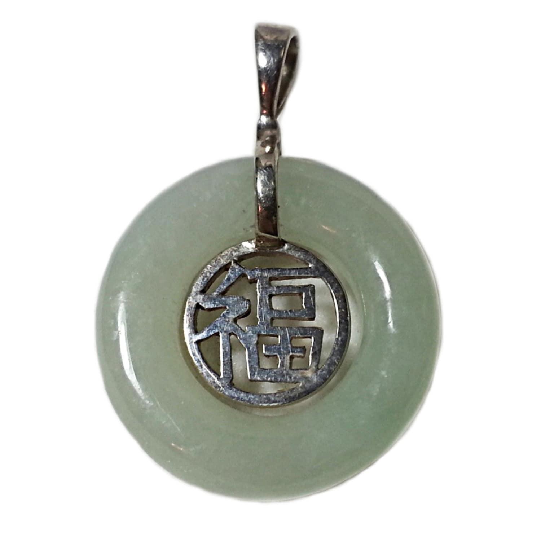 jade pendant vintage circle characters 925