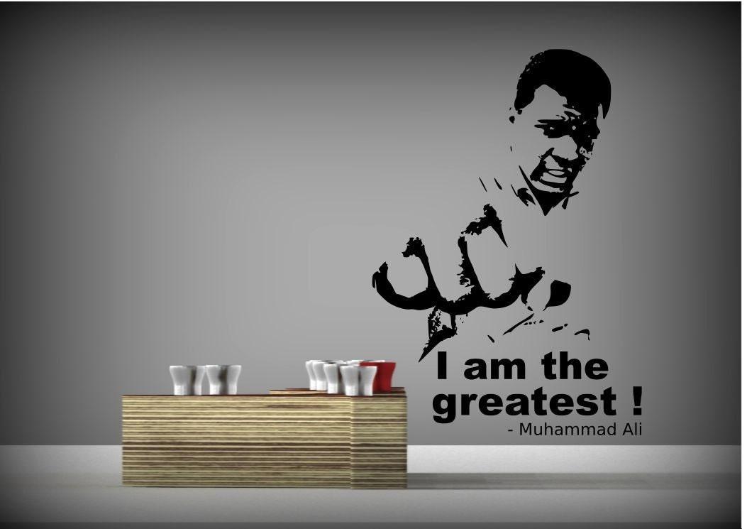 Muhammad Ali Boxing Vinyl Wall Art Sticker Quote Decal