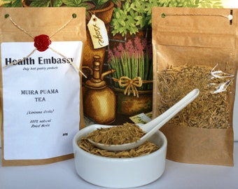 Muira Puama Tea (Liriosma Ovata) 50g - Health Embassy - Organic