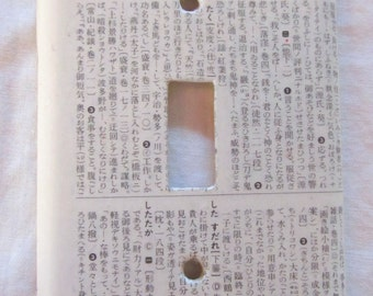 vintage JAPANESE dictionary BOOTIES, SOCKS light switch plate