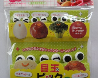 Cute Eyes / Expressions Japanese Bento Picks / Lunch Picks / Cake Toppers - Winking, Bright, Open, Closed