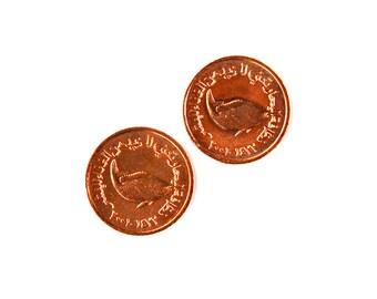 UAE Coin Cufflinks - Men's Jewelry - Handmade - Gift Box Included