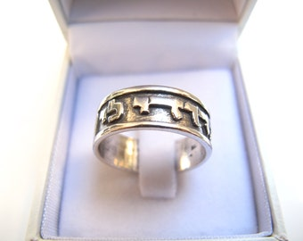 I am beloved sterling silver ring band hebrew blessing ani le dodi handmade for good luck