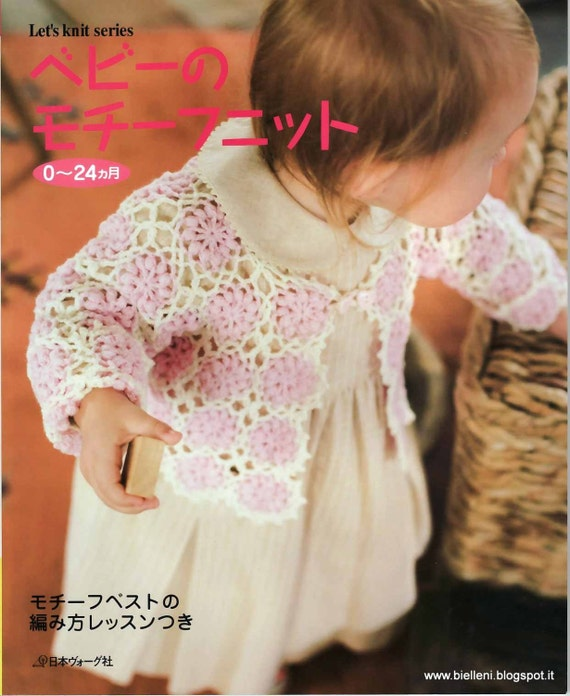 Japanese Crochet Baby Dress Pattern : Crochet Baby Clothes Baby Dress Japanese eBook Pattern by ...