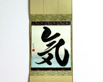 Pers v rance originale calligraphie japonaise ninja par for Decoration chambre karate