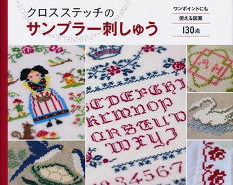 Cross Stitch Samplers - Japanese Craft Book