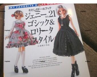 Japanese Craft Pattern Book My Favorite Doll Book