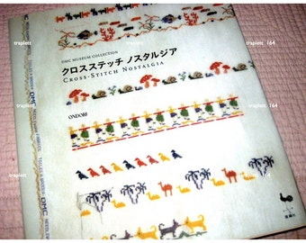 Japanese DMC Museum Collection Embroidery Pattern Book Ondori out of print