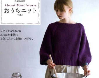 Hand Knit Story Vol 3 - Japanese Craft Book