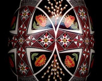 Made To Order Prayers for Ukraine Pysanka Pysanky Batik Ukrainian Style Easter Egg Art EBSQ Plus