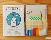 DIY SUNAE(Sand Art) Kit  -Twinkle Bird-