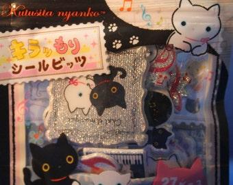 San-X Kutusita Nyanko Sponge Sticker Sack