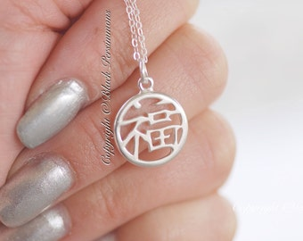 Happiness Necklace - Sterling Silver Chinese Character Pendant  - Free Domestic Shipping