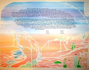 Utah Zion National Park Papercut Ketubah - wedding artwork Hebrew calligraphy