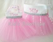 Big Sister Lil Sister Easter Set - Personalized Easter Basket Tutu Bag plus Personalized Toddler Tutu Bag