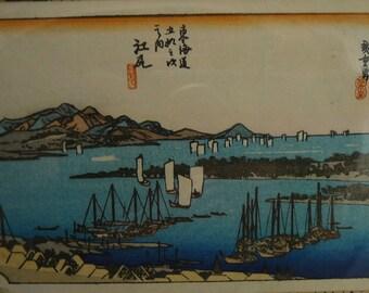 Hiroshige Japanese Woodblock Print Boats in Harbor