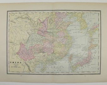 1888 China Map, Australia, Egypt Map Nubia Abyssinia Africa Map 1800s Vintage Map, Unique Wedding Gift Idea for Couple, Travel Map Wall Art
