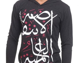 Men's Global Intifada hoodie: Arabic Calligraphy clothing
