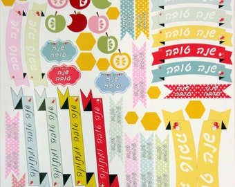54 vinyl stickers for jewish rosh hashana perfect for scrapbooking, card making and cake and cupcake bunting