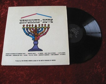 Hanukkah At Home Vintage Vinyl lp  Exc. Private Label Record United Synagogue