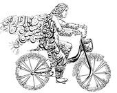 Girls Don't Ride Bikes - Arabic Calligraphy Print NQ045
