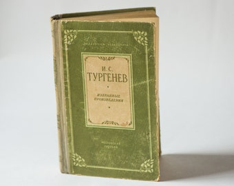 Vintage book in Russian, Ivan Turgenev The Hunting Sketches novel, Fathers and Sons book 1952