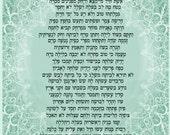 """judaica-eshet khail / women of valor - print of digital artwork- 12x17"""" / 24x32""""  and more...."""