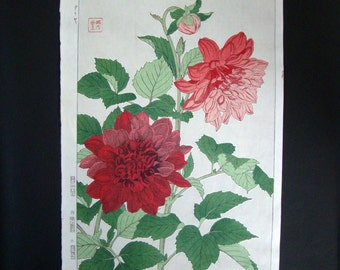 Original Kawarazaki Shodo Japanese Woodblock Print Chrysanthemum Series Floral Calendar of Japan