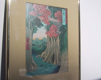 Vintage Chinese or Japanese Print Colorful Oriental Wall Decor