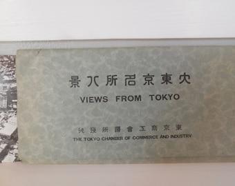 "Vintage 1930's postcards of ""Views from Tokyo"" Japan"