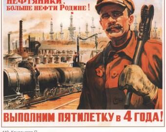 Stalin, Soviet, Propaganda poster, 349