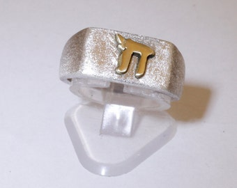 Chai israel jewelry, Silver  ring with gold Chai sign,silver with gold combination ring.