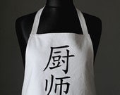 French white linen apron upcycled with black embroidered Chinese characters for chef. Size Large, unique one-off OOAK