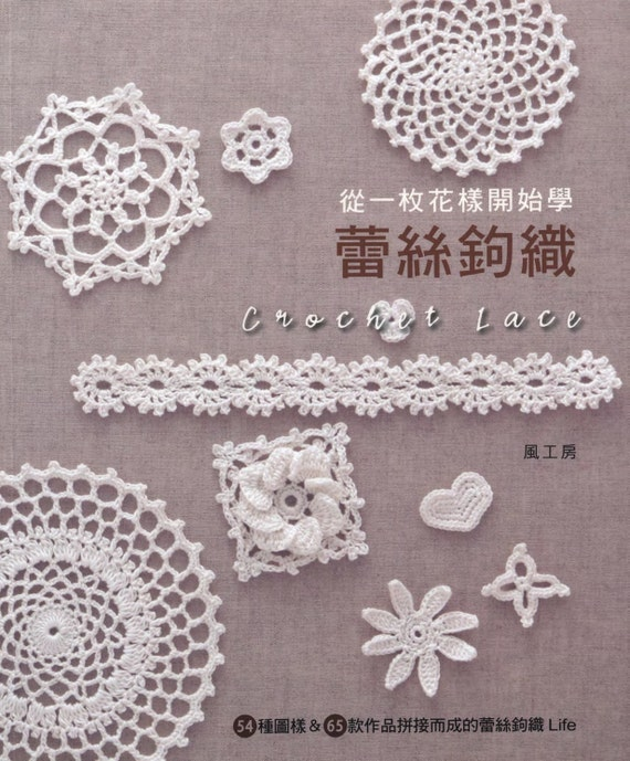 Crochet Patterns Japanese Free : patterns - crochet edging patterns - crochet lace - japanese crochet ...