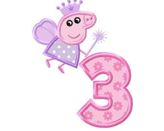 3rd Birthday Piggy...Applique Machine Embroidery DESIGN NO. 194