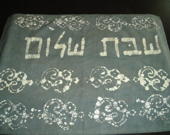 Batik Challah Cover