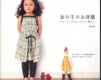 Japanese style Elegant Summer Dress by Yuki Araki - Japanese Sewing Pattern Book for Girls Clothing - Easy Sewing, Skirt, Pants, Tunic, B216