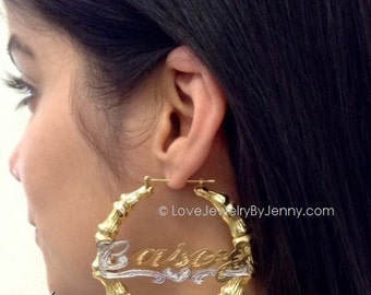 14k Gold Overlay GP bamboo 2 1/4inch any name earrings/ PERSONALIZED/pair- by LoveJewelryByJenny