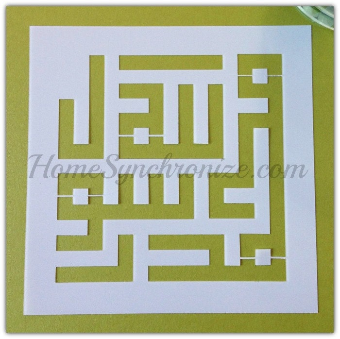 Islamic calligraphy reusable stencil kufi stylemohammad