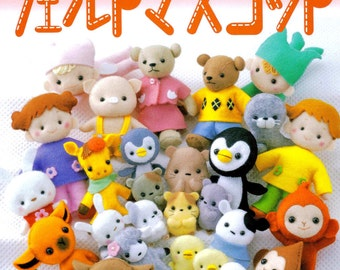 Felted Toys Japanese eBook Pattern (FAB13), Instant Download, PDF
