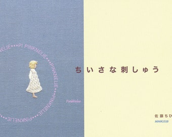 Small Embroidery Sampler Japanese Craft Book