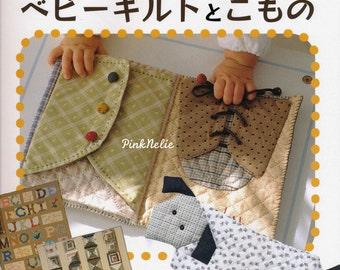 Yoko Saito Baby Quilt Japanese Patchwork Book