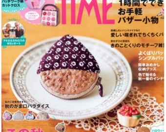 Cotton Time -  September 2014 Japanese Craft Magazine