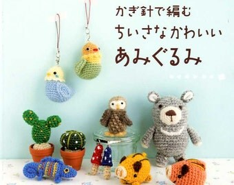 Small Amigurumi Mascots - Japanese Craft Book