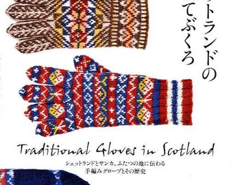 Traditional Gloves in Scotland - Japanese Craft Book MM